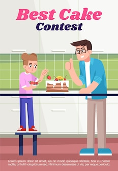 Best cake contest poster template. commercial flyer design with semi flat illustration. vector cartoon promo card. family culinary, cooking pastry together, bakery decorating advertising invitation