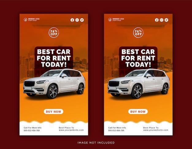 인스타그램 스토리 광고 소셜 미디어 포스트 템플릿을 위한 오늘 최고의 렌터카