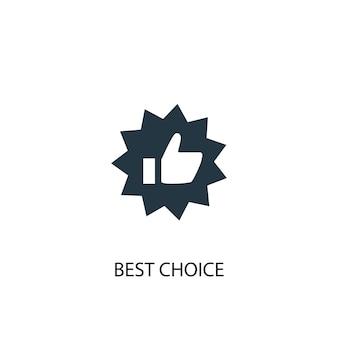 最良の選択アイコン。シンプルな要素のイラスト。最良の選択コンセプトシンボルデザイン。 webおよびモバイルに使用できます。