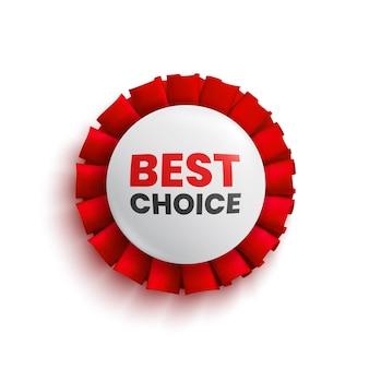 빨간 리본 배지 벡터 일러스트와 함께 최고의 선택 판매 라운드 배너