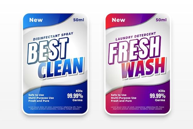 清潔で新鮮な最高の洗濯洗剤ラベル