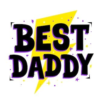 Лучший папа. милый принт для отца, папа фраза для празднования дня отца с цитатой.
