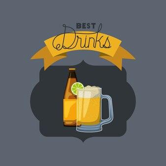 컵 프레임 최고의 음료 맥주 병