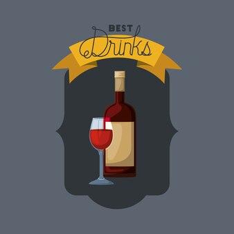 컵 프레임 최고의 음료 와인 병