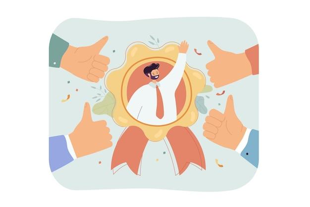 Лучший сотрудник с безупречной репутацией. деловой человек, популярный среди коллег плоской иллюстрации