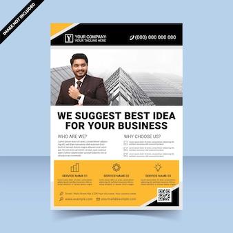 最高のアイデアビジネス提案代理店チラシテンプレートデザイン
