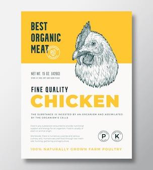 最高の有機肉抽象的なベクトルパッケージデザインまたはラベルテンプレート農場で育てられた家禽バナーモデラー...