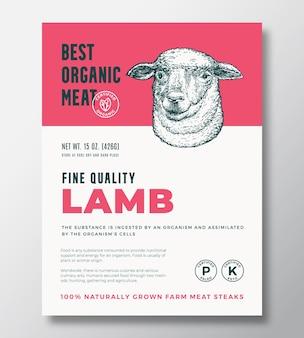 最高の有機肉抽象的なベクトルパッケージデザインまたはラベルテンプレート。農場で育てられたステーキバナー。現代のタイポグラフィとソフトシャドウと手描きの子羊または羊の頭のシルエットの背景レイアウト。