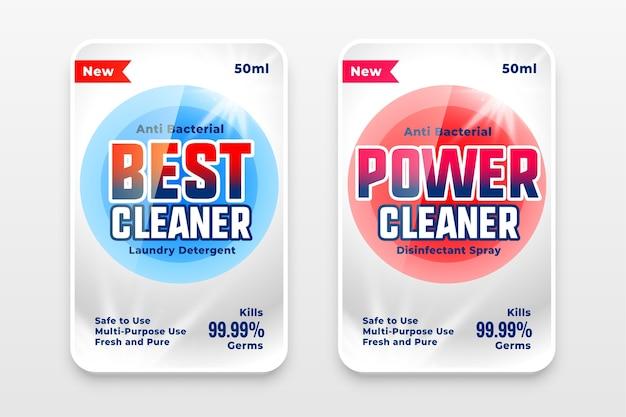 最高のパワーと洗剤クリーナーテンプレート