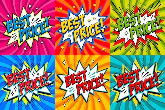 ベストプライスのラベル。コミック風ステッカー。ポップなアートコミックスタイルの販売バナー。ポップなアートスタイルの色夏バナーwebに最適です。爆弾爆発で装飾的な背景。