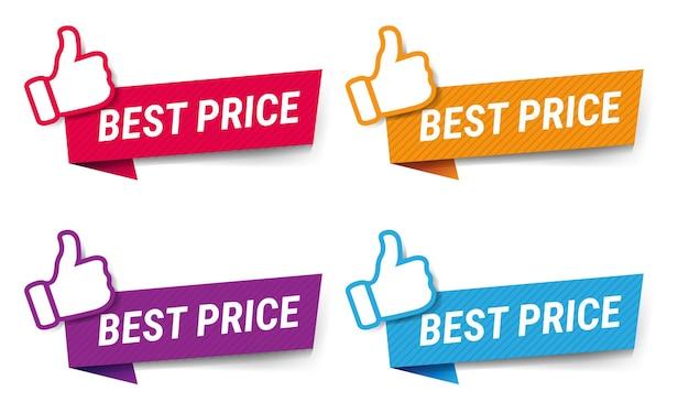 最高の価格ラベルセット