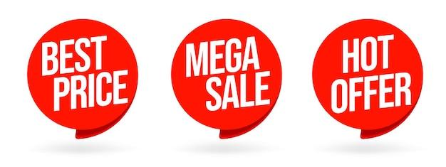 Лучшая цена, мега распродажа, горячее предложение. специальная этикетка для розничной продажи