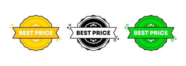 최고의 가격 스탬프입니다. 벡터. 최고의 가격 배지 아이콘입니다. 인증 배지 로고. 스탬프 템플릿. 레이블, 스티커, 아이콘입니다. 벡터 eps 10입니다. 흰색 배경에 고립.