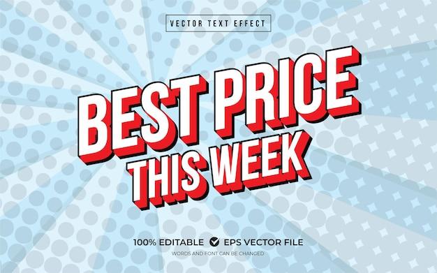 Best price text effect