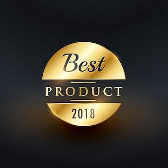 Лучший продукт года дизайн золотой этикетки