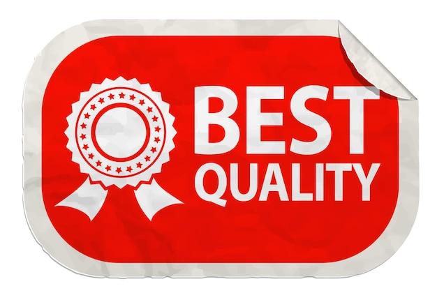 湾曲したエッジを持つ紙ラベルの現実的な紙ステッカーの最高品質のアイコン