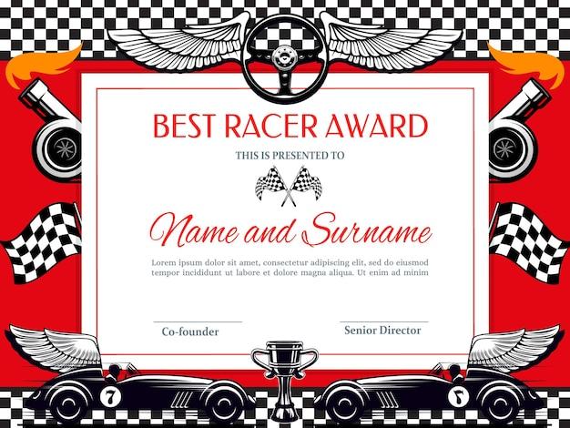 최고의 레이서 상 디플로마. 흑백 체크 무늬 깃발, 날개 달린 자동차 및 컵 경주 우승자 테두리