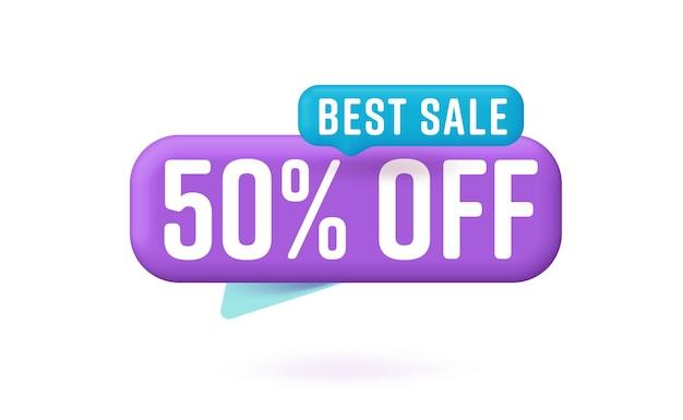 스티커 템플릿 최대 50% 할인 베스트 세일. 온라인 쇼핑을 위한 반값 할인 광고. 연설 거품 컬러 디자인 벡터 일러스트 레이 션 흰색 배경에 고립
