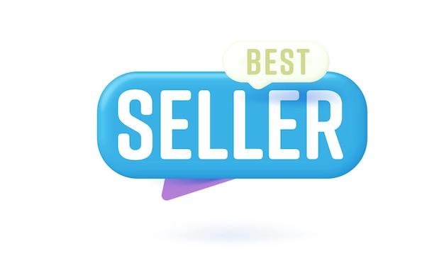 ベストセラー販売促進ステッカータグチャットバブルデザイン。製品の高品質のベストセラー広告とバッジラベルテンプレートベクトルイラストを発表する利用可能な割引