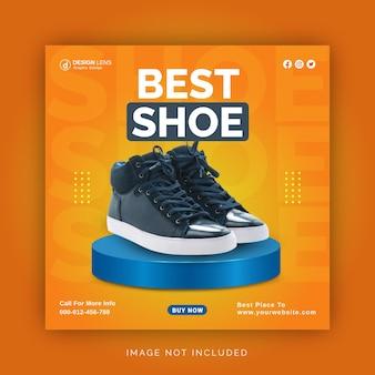 Концепция рекламы лучшей коллекции обуви instagram banner ad social media poste template