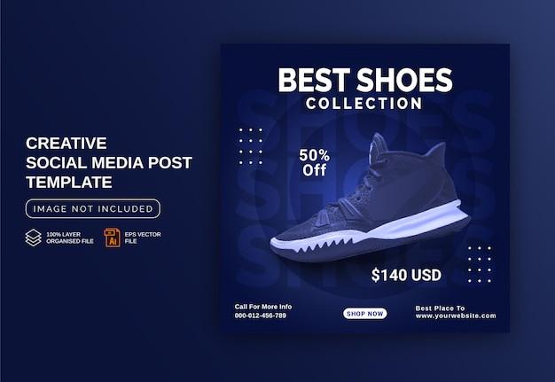 최고의 신발 컬렉션 개념 instagram 배너 광고 소셜 미디어 게시물 템플릿
