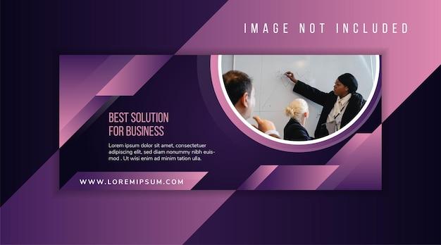 ビジネスバナーデザインテンプレートに最適なソリューションは、水平レイアウトの紫色のグラデーションの背景を使用します