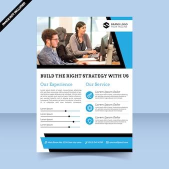 비즈니스 전단지 디자인 템플릿을 구축하는 최고의 전략