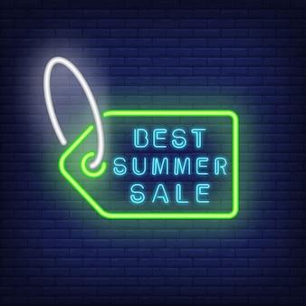 最高の夏のセールネオンサイン。ダークブルーのレンガの壁に文字列のグリーンタグ。夜の明るい広告主