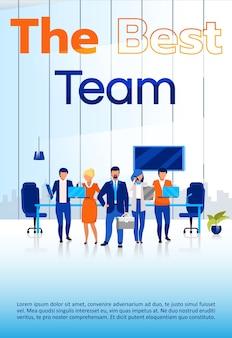 최고의 팀 브로셔 템플릿. 비즈니스 회사 전단지, 책자, 평면 삽화와 함께 전단지 개념. 잡지 페이지 만화 레이아웃. 텍스트 공간이있는 전문 서비스 광고