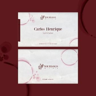 Шаблон горизонтальной визитки для дегустации вин
