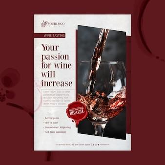 Шаблон печати плаката лучшего дегустации вин