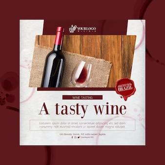 Шаблон распечатки квадратного флаера лучшего дегустации вин