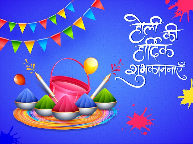 Best wishes of holi in hindi language with bucket, color bowls, balloons and pichkari on blue
