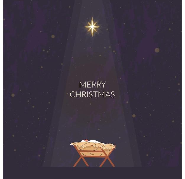 베들레헴 스타 최소한의 배경 구유에 있는 아기 예수의 크리스마스 장면