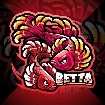 ベタ魚カップルeスポーツマスコットロゴ