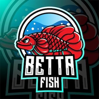 ベタの魚のeスポーツマスコットのロゴ