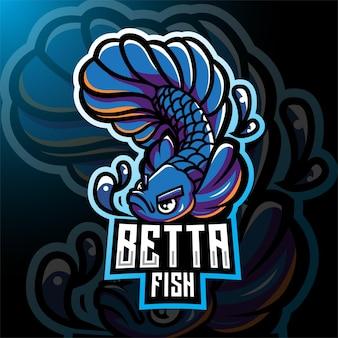 Betta の魚 e スポーツのマスコット ロゴ