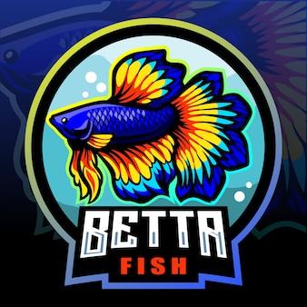 ベタの魚のマスコットeスポーツのロゴデザイン