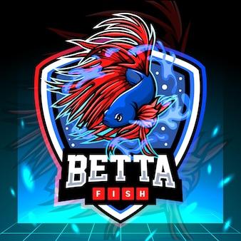 ベタの魚のマスコット。 eスポーツロゴデザイン