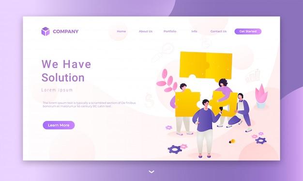 Better solutionまたは会社の成功ベースの等尺性のためのジグソーパズルによってプロジェクトを完了するために一緒に働くビジネス人々。