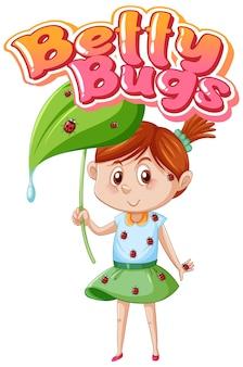 てんとう虫が女の子の体にとまるベティバグのロゴのテキストデザイン