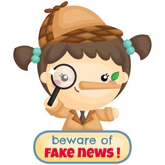 偽のニュースに注意