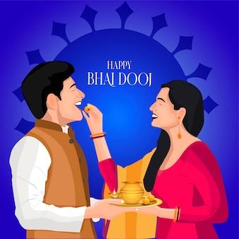 Bhai dooj brother sister vector фестиваль