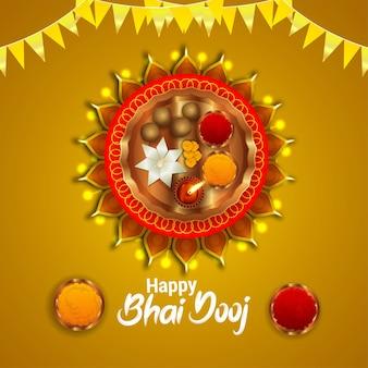 Дизайн карты празднования бхаи дудж