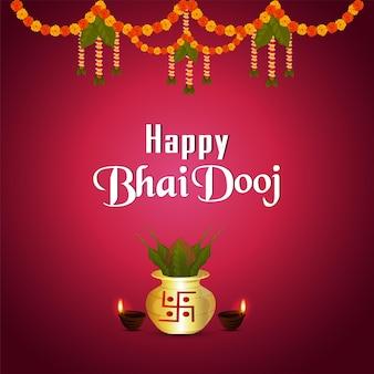 Bhai dooj greeting card with creative garland flower with golden kalash