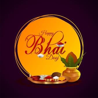 創造的なカラッシュとプージャタリと兄と妹のバイドゥージインドの祭り