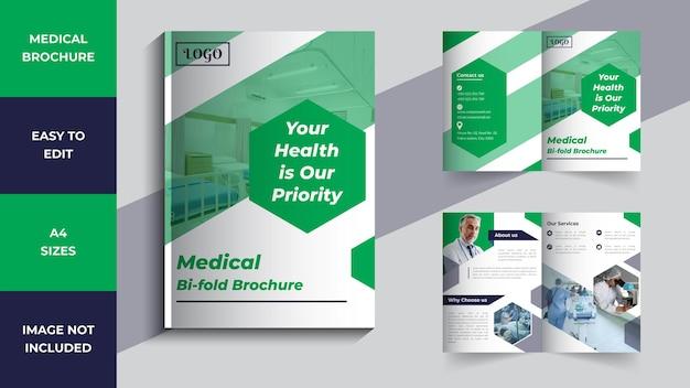 二つ折りパンフレット医療テンプレートベクトルデザイン