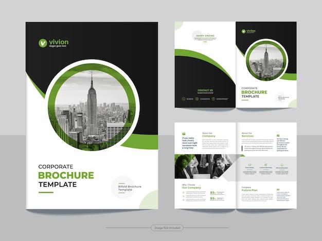 Сложенный шаблон брошюры для корпоративного бизнеса