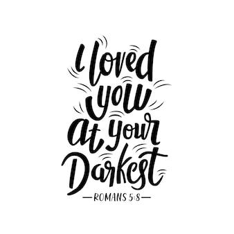 私の聖書の一節はあなたの最も暗いレタリングであなたを愛していました