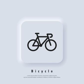 自転車のアイコン。サイクリング。自転車の看板。 bycicleロゴ。ベクター。 uiアイコン。 neumorphic uiuxの白いユーザーインターフェイスのwebボタン。ニューモルフィズム